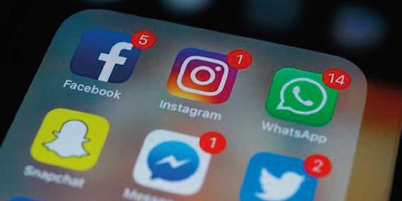 Imagen de Redes sociales bajo la lupa